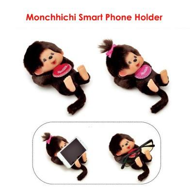 Monchhichi Smart Holder Plush Phone & Glasses Stand Boy 233939