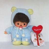 Bebichhichi Plush Thank You Heart BBCC Boy 235120