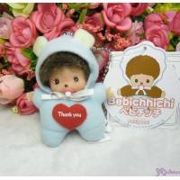 Bebichhichi 9cm Valentine Heart BBCC Plush Mascot 235140
