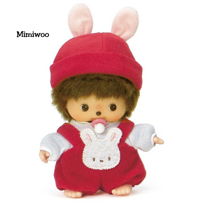 Bebichhichi Sekiguchi First Animal BBCC Romper Red Bunny 235950