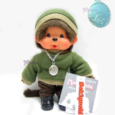 Monchhichi 20cm Fleece Cap & Sweat Girl Green 236050