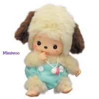 236640 Sekiguchi Baby Bebichhichi ~ 13cm Baby Puppy Dog