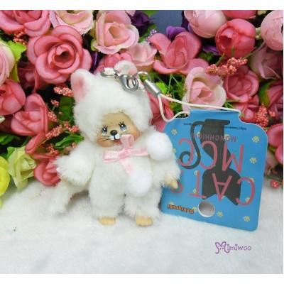 Bebichhichi Mascot Keychain BBCC Plush Key Chain Cat White 236980