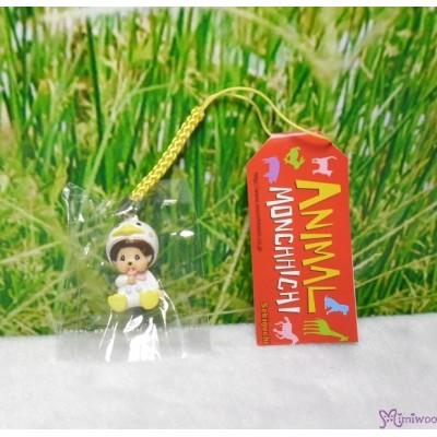 Monchhichi 3cm Mini Mascot Animal Phone Strap Duck Pig Mouse 237170+80+90