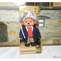 Monchhichi Plush S Size 19cm Music Composer - Beethoven 237820