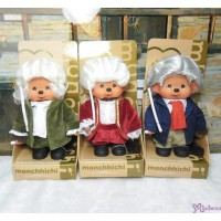 Monchhichi S Size Music Composer - Bach , Mozart , Beethoven 237820+237830+237840