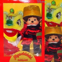 Monchhichi S Size Chinese New Year Yellow Lion Dance (Gift Box) 237880