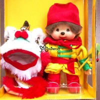 Monchhichi S Size Chinese New Year White Lion Dance (Gift Box) 237960