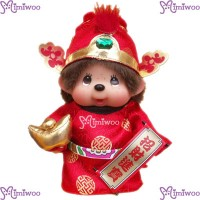 Sekiguchi Monchhichi NEW Year Limited Money God 237970