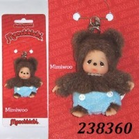 Monchhichi Baby Bebichhichi Friend Plush Mascot Phone Strap - Bear 23836