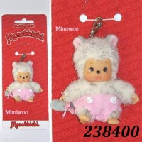 Monchhichi Baby Bebichhichi Friend Plush Mascot Phone Strap - Cat 23840