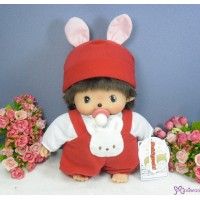 Bebichhichi L Size Plush BBCC Romper Girl Bunny 238490
