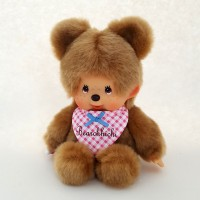 Monchhichi S Size Plush MCC Brown Bear 243501