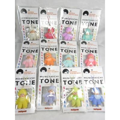 Monchhichi Tone 7.5cm Plush Mini Mascot Keychain Phone Strap - Yellow 2493