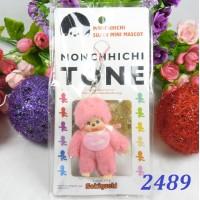 Monchhichi Tone 7.5cm Plush Mini Mascot Keychain Phone Strap - Pink 2489