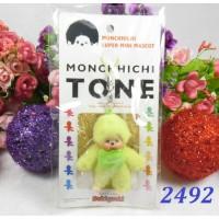 Monchhichi Tone 7.5cm Plush Mini Mascot Keychain Phone Strap - Lt. Green 2492