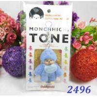 Monchhichi Tone 7.5cm Plush Mini Mascot Keychain Phone Strap - Blue 2496