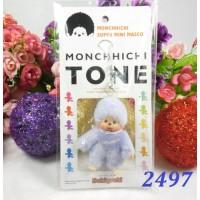Monchhichi Tone 7.5cm Plush Mini Mascot Keychain Phone Strap - Lavender 2497