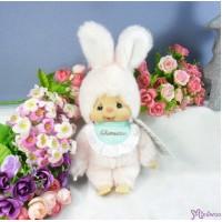 Monchhichi Friend Chimutan S Size Chimtan Chim Tan Bunny Pink 250721