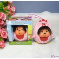 Monchhichi 9cm Plush Mini Animal Ball - Pink Rooster 254965