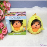 Monchhichi 9cm Plush Mini Animal Ball - Chick 254989