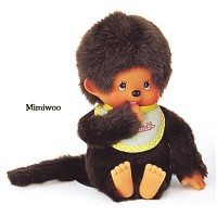 Monchhichi 20cm Standard MCC Boy Yellow Bib  255007