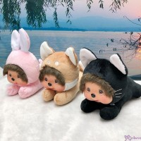 Monchhichi S Size 15cm Plush Animal Lying Rabbit Dog Cat 255245+52+69 ~ 3pcs Set ~