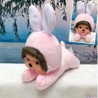 Monchhichi S Size 15cm Plush Animal Lying Bunny Rabbit 255245 ~ NEW ARRIVAL ~