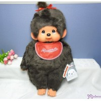 "Monchhichi Large L Size MCC 17"" Plush - Girl 255510"
