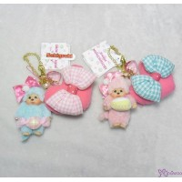 Sweet Monchhichi Mascot Keychain with Zipper Heart Bag Candy & Cake 255730+255740