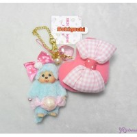 Sweet Monchhichi Mascot Keychain with Zipper Heart Bag Blue - Candy 255740