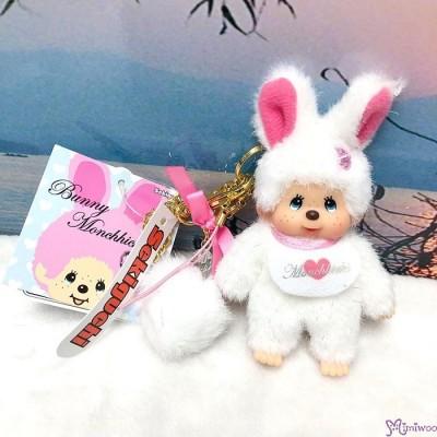 Bunny Monchhichi White Mascot 10cm Keychain with Lock 255780