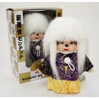 Monchhichi S Size Plush Kabuki Japansque MCC White ~~ RARE ~~ 258150
