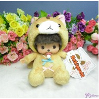 Bebichhichi 13cm Cat Plush Kitten BBCC Girl Beige 258482
