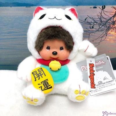 Monchhichi S Size Plush Sitting Lucky Cat White 259755