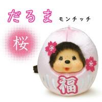 Monchhichi 13cm Plush Lucky Bean Bag Daruma Sakura 260577