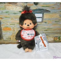 Monchhichi 2020 Tokyo Olympic S Size 18cm Thank You MCC Overall Boy 261079