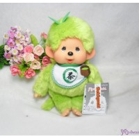 Monchhichi M Size Plush Matcha Green Tea MCC Boy 261161