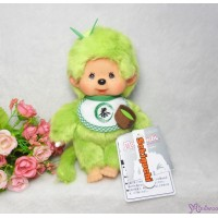 Monchhichi S Size Plush Matcha Green Tea MCC Boy 261178