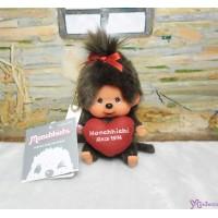 "Monchhichi Heart Knit Bean Bag 11cm MCC Girl Keychain Mascot 261260 ""LAST ONE"""