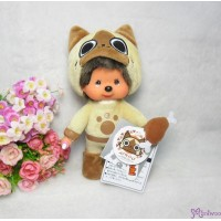 Capcom Monster Hunter x Monchhichi S Size Cat Beige 261451