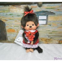 Monchhichi S Size Plush 20cm Flower Bouquet Girl 261475