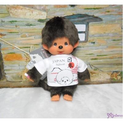 Monchhichi Japanese Kanji S Size Plush - Japan Tee Boy 261628