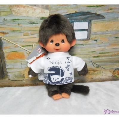 Monchhichi Japanese Kanji S Size Plush - Ninja Boy 261642