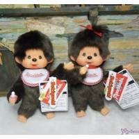 Melody x Monchhichi Chimutan Mascot Plush 14cm Limited Keychain 324516 692efa54864b3