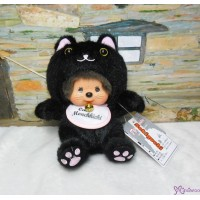 Monchhichi S Size Plush Doll Kitten Nya Nya Cat Black 261765