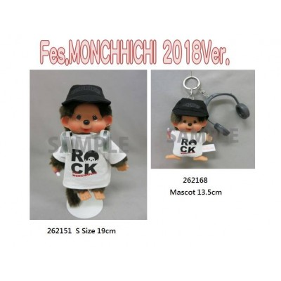 """FES Monchhichi 2018 S Size Plush Rock DJ Boy with Headphone 262151 """"PRE-ORDER"""""""