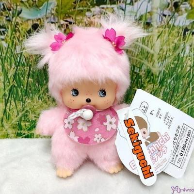 Monchhichi Bebichhichi Plush Cherry Blossom Pink Girl Doll 242443