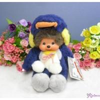 Monchhichi S Size Stuffed Plush - MCC Animal Penguin 2645