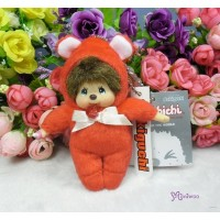 Monchhichi 10cm Plush Birthday Mascot Birth Stone Keychain - January 2671